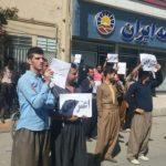 Yarsan minority protesting